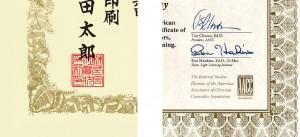 押印(サイン)